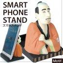 【スマホスタンド】金貸石部金吉 Motif【ST-21】 SR-2533【iphone6s iphone5s iphone SE ipad かわいい iphone 浮世絵 和風】