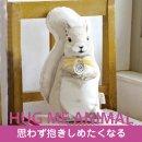 【アニマル クッション】リスKH-60997【LI-12】  スクイレル 可愛い かわいい キッズ キュート 動物 小動物