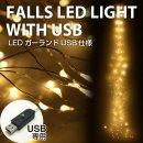●LEDガーランド USB LED SAXR3010 LEDライト スマイルランプ かわいい 電球 LED ライト LED照明