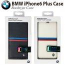 【iphone6 plus専用】BMW 公式 ライセンス品 PUレザー 手帳型ケース【TE-225】BMFLBKP6LSB【アイフォン ビーエム スマホ レザー 保護 正規品本皮 本革ケース】