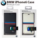 【iphone6 4.7インチ専用】スマホケース BMW 公式 ライセンス品 PUレザー 手帳型ケース【TE-224】BMFLBKP6SB