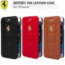 【iphone6s ケース】スマホケース フェラーリ 公式 ライセンス品 本革手帳型ケース【TE-258】 4.7inch FE458GFLBKP6
