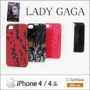 【iphone4 iphone4s対応】【TE-85】 レディー・ガガモデル LADY・GAGA iphoneケース【全5種】