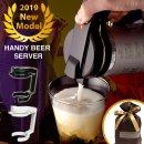 2019年 ハンディ ビアサーバー(コク泡)GH-BEERN【グリーンハウス】【サーバー 泡 超音波 旨い クリーミー おいしい プレゼント ビール 父の日 母の日 きめ細 サーバ beer】