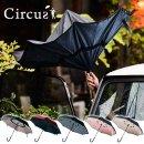 ●【晴雨兼用】二重傘 サーカス circus【送料無料 長傘 レディース 撥水 UV加工 ENFANCE アンファンス】