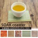 ●\ 3枚以上送料無料 /【コースター】ソーク コースター ガーデン キッチン magnet【キッチン ドリンク カフェ かわいい】