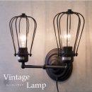 ヴィンテージウォールランプ[W135-2(F)]LED電球対応【照明 豪華 キュート 軽量 お手頃 ウォールランプ】