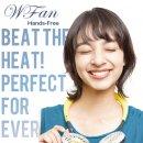【WFan】ハンズフリーポータブル扇風機 DF30SS01【USB 扇風機 アウトドア OUTDOOR プレゼント お洒落 かわいい コンパクト 特許】