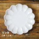 リンカ 白練(七寸皿)日本製 13293(カネコ小兵 磁器製 美濃焼 鉢 器 料理 小料理 小鉢 食器 )