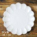 リンカ 白練(八寸皿)日本製 13294(カネコ小兵 磁器製 美濃焼 鉢 器 料理 小料理 小鉢 食器 )