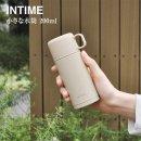 【INTIME 200ml アンティム】小さな水筒 ちいさなボトル(エクリュ・コーラル)5800001【水筒 お弁当 スポーツ 遠足 レジャー ギフト プレゼント】