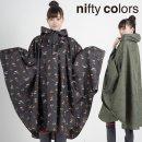【nifty colors】【レインポンチョ】マウンテン フラミンゴレインポンチョ 6022 6023【ニフティカラーズ メンズ レディース ポンチョ レインコート】