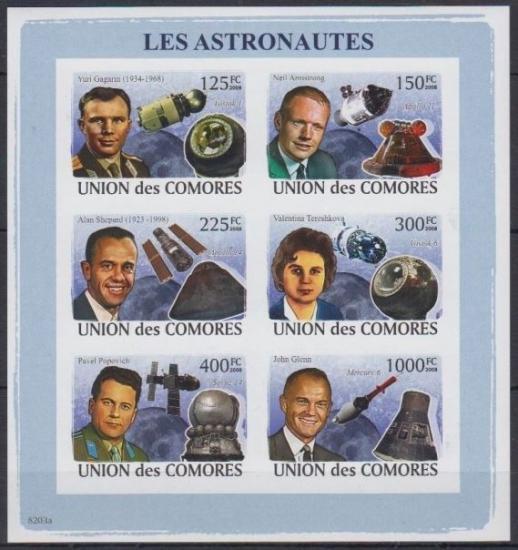 【無目打】宇宙飛行士の切手/コモロ2008年6種連刷シート ガガーリン、アームストロング