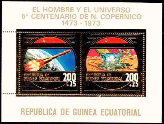 金箔切手☆コペルニクス生誕500年/赤道ギニア1973年小型シート 宇宙