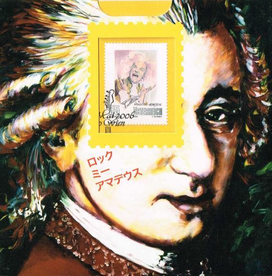 モーツァルト生誕250年記念カード③ファルコ/オーストリア 音楽、楽器