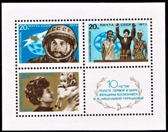 女性初の宇宙飛行士テレシコワの切手/ソ連1973年小型シート