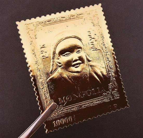 金箔切手☆彡チンギス・ハンの切手 モンゴル1995年1種完