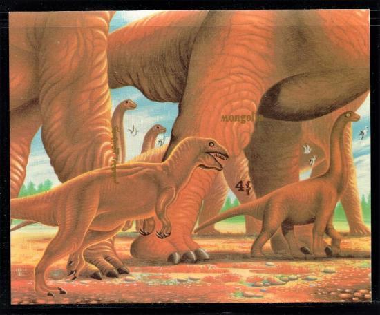 【無目打】恐竜・古生物の切手 モンゴル1990年小型シート