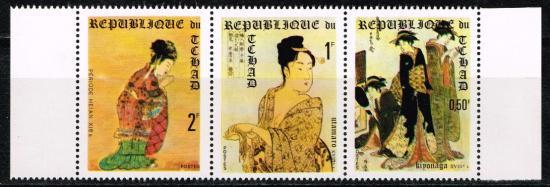 浮世絵の切手 チャド1970年3種連刷完 絵画
