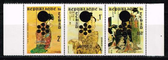 浮世絵の切手(札幌冬季五輪加刷) チャド1971年3種連刷完 絵画・オリンピック