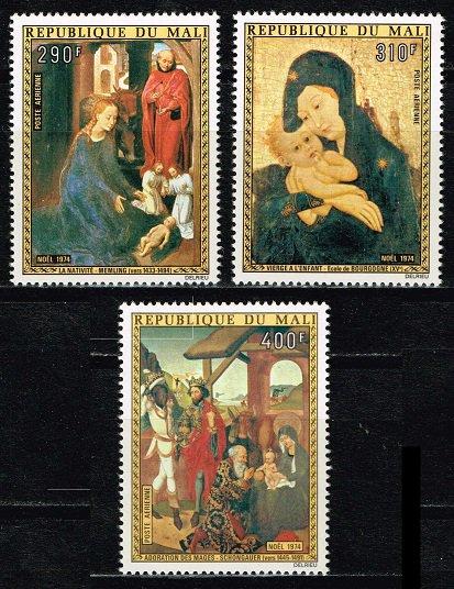 クリスマス・絵画の切手 マリ1974年3種完