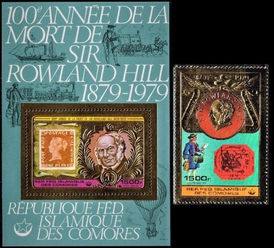 金箔切手☆ローランド・ヒル没後100年 コモロ1979年1種&小型シート 切手の切手、船、気球、鉄道、馬車