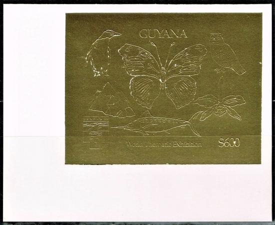 【無目打】金箔切手☆ガイアナ1種 鳥(梟・ペンギン)、昆虫(蝶)、魚、花(蘭)、鉱石
