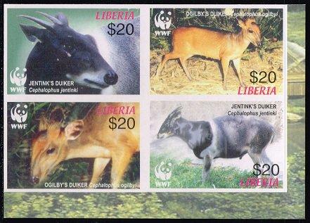 【無目打】世界自然保護基金(WWF)の切手 リベリア発行4種完田型 動物