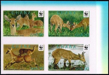 【無目打】世界自然保護基金(WWF)の切手 ガーナ発行4種完田型 動物