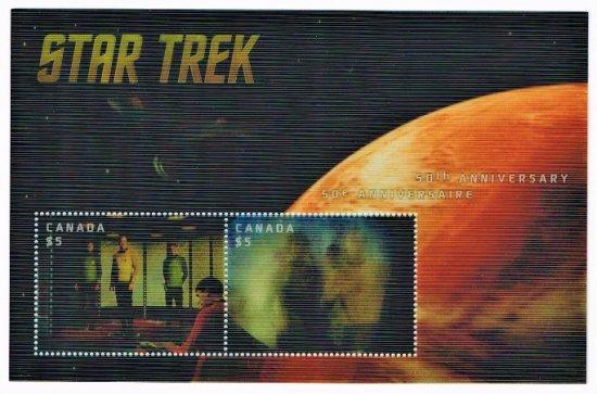レインテキュラー印刷の切手 カナダ2016年スタートレック小型シート 映画、SF、宇宙
