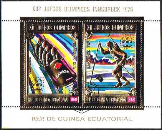 金箔切手☆赤道ギニア1975年インスブルック冬季五輪小型シート②(済) ボブスレー、クロスカントリース…