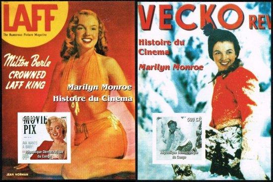 【無目打】マリリン・モンローの切手 コンゴ民主2003年小型シート2種 ハリウッド、女優