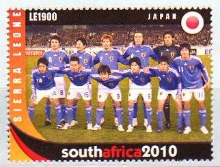 サッカー日本代表@2010W杯/シエラレオネ1種