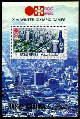 札幌ビールの切手★札幌五輪記念ラスアルカイマ小型シート