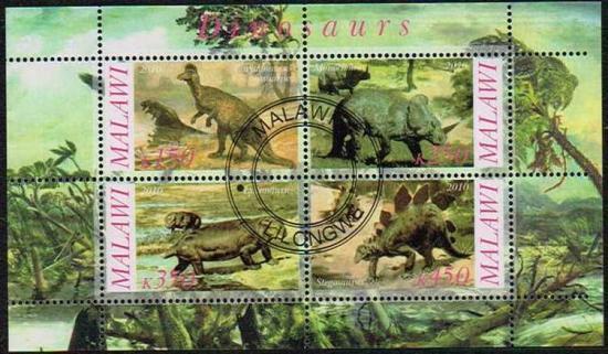 恐竜・古生物の切手/マラウイ2010年4種連刷シート済