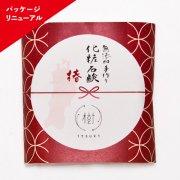 """宮城県気仙沼産椿石けん-""""Camellia"""" (From Ohshima, Kesennuma)-"""