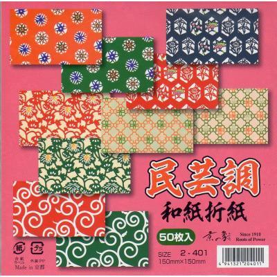民芸調 和紙折紙 15×15cm 50枚入 2-401