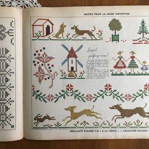 フランス刺繍図案Tapisserie