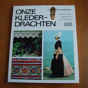 オランダハンドワークの本