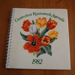 オランダ花刺繍図案1982