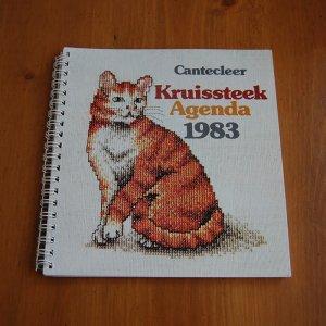 ベルギー 動物刺繍図案1983