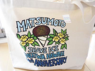 MATSUMOTO SHAVE ICE/トートバック