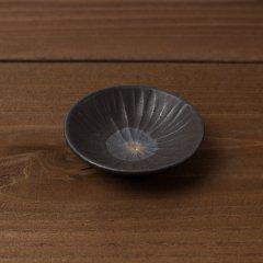 馬場勝文陶工房 黒釉 丸紋内しのぎ 豆鉢