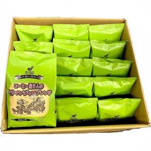 【送料無料】コーヒー屋さんのキリマンジャロブレンド(粉)300g ×15袋入り