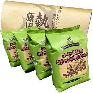 【送料無料】コーヒー屋さんのキリマンジャロブレンド(粉)300g ×4袋