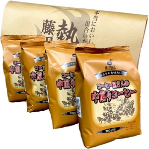 【送料無料】コーヒー屋さんの中煎りコーヒー  ミディアムロースト(粉)300g ×4袋入り