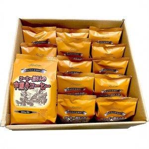 【送料無料】コーヒー屋さんの中煎りコーヒー  ミディアムロースト(粉)300g ×15袋入り