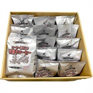 【送料無料】コーヒー屋さんの深煎りコーヒー  ダークロースト(粉)300g ×15袋入り