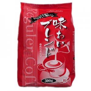 【送料無料】味わいブレンド 中煎り(粉)300g ×15袋入り