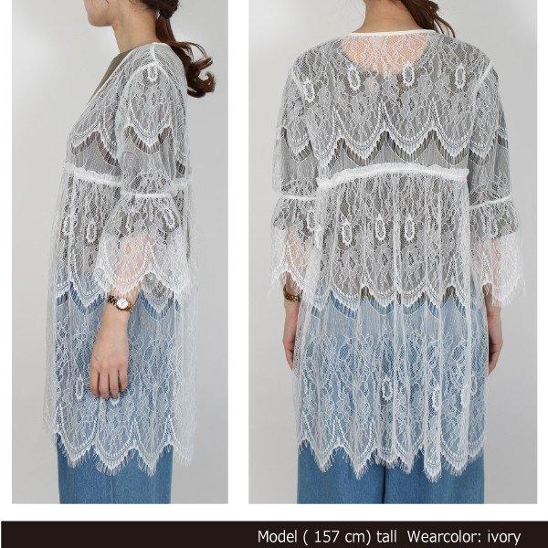ScallapLaceLongGown(White)大人カジュアルに最適な海外ファッションのothers(その他インポートアイテム)のアウターやカーディガン。レースが大人気の可愛いロングガウンスカラップレース素材のギャザーロングガウントレンドのガウンシルエットで魅力たっぷり大人ガーリーで今期のイチオシアイテムです(裾・袖口は裁ち切り仕様です!)透け感 : ★★★★★ (?)★☆☆☆☆>さほど気になりません★★☆☆☆>光の具合で少し透けます★★★☆☆>気になる方はインナーを★★★★☆>インナー着用をおすすめ★★★★★>インナーが必要です素材ナイロン 100%サイズ肩幅身幅袖丈着丈one40504587※ サイズの測り方は